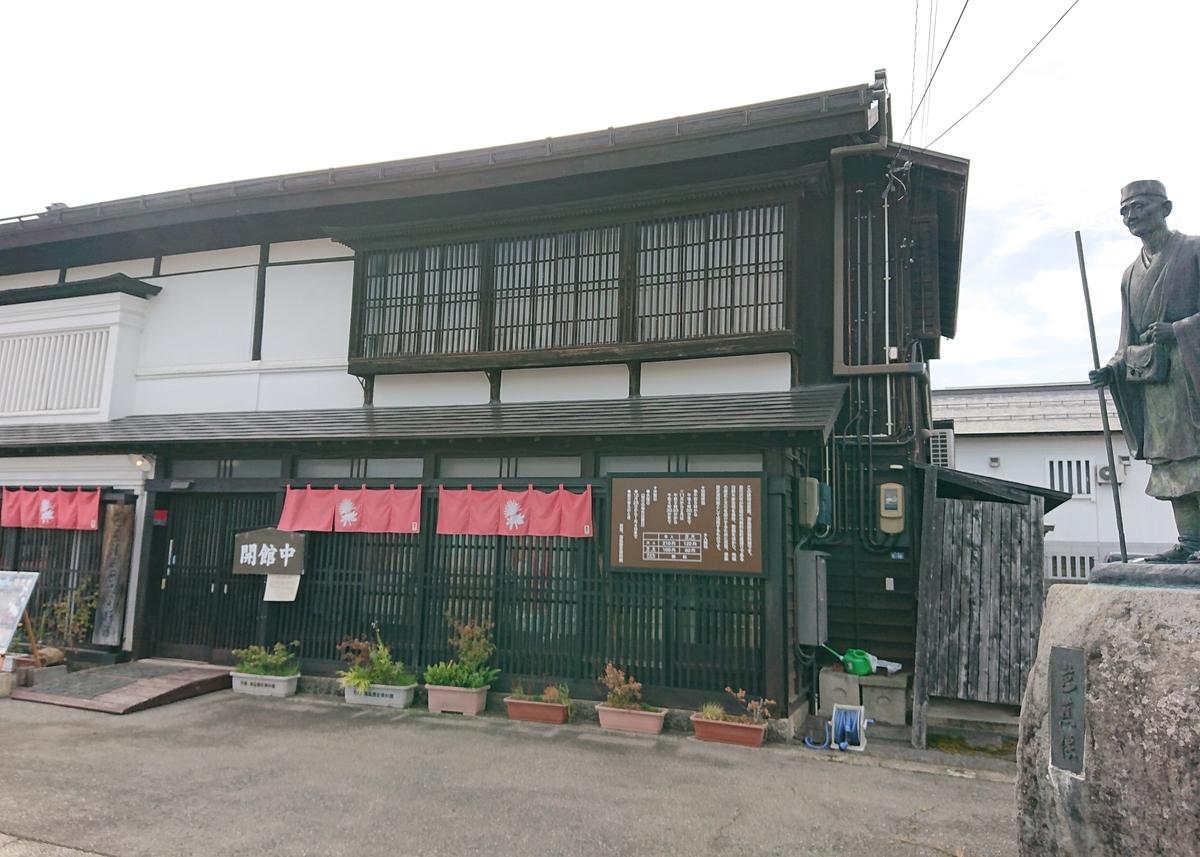 f:id:Kaimotu_Hatuji:20200924175923j:plain