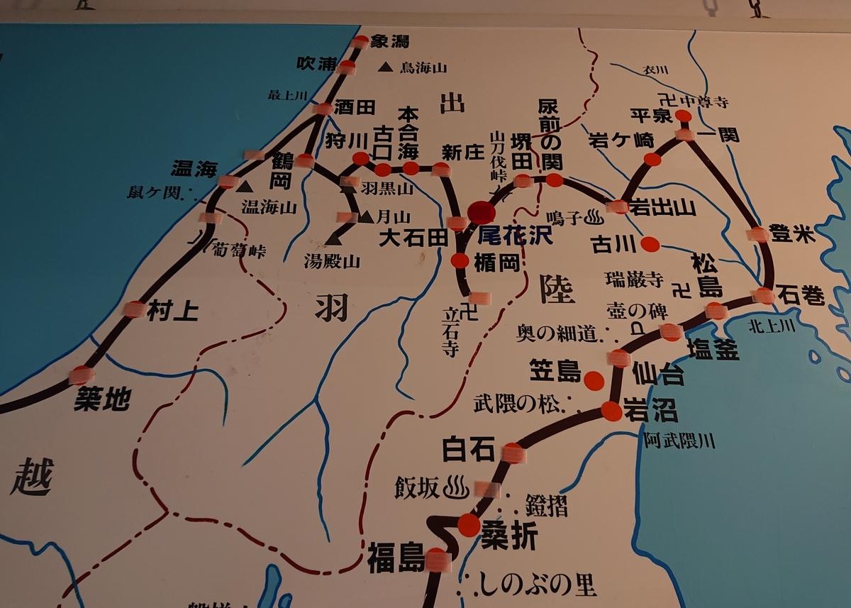 f:id:Kaimotu_Hatuji:20200924180025j:plain