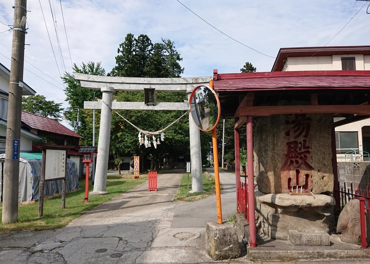 f:id:Kaimotu_Hatuji:20200924180045j:plain