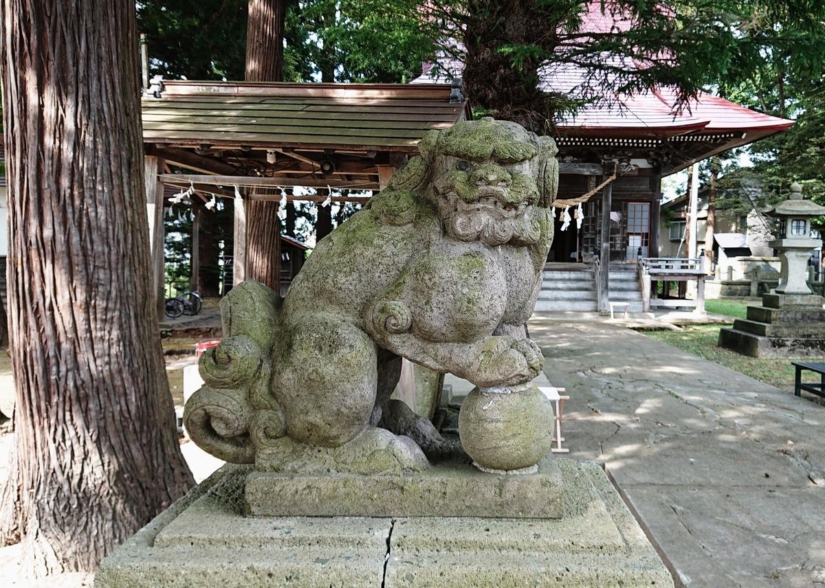 f:id:Kaimotu_Hatuji:20200924180402j:plain