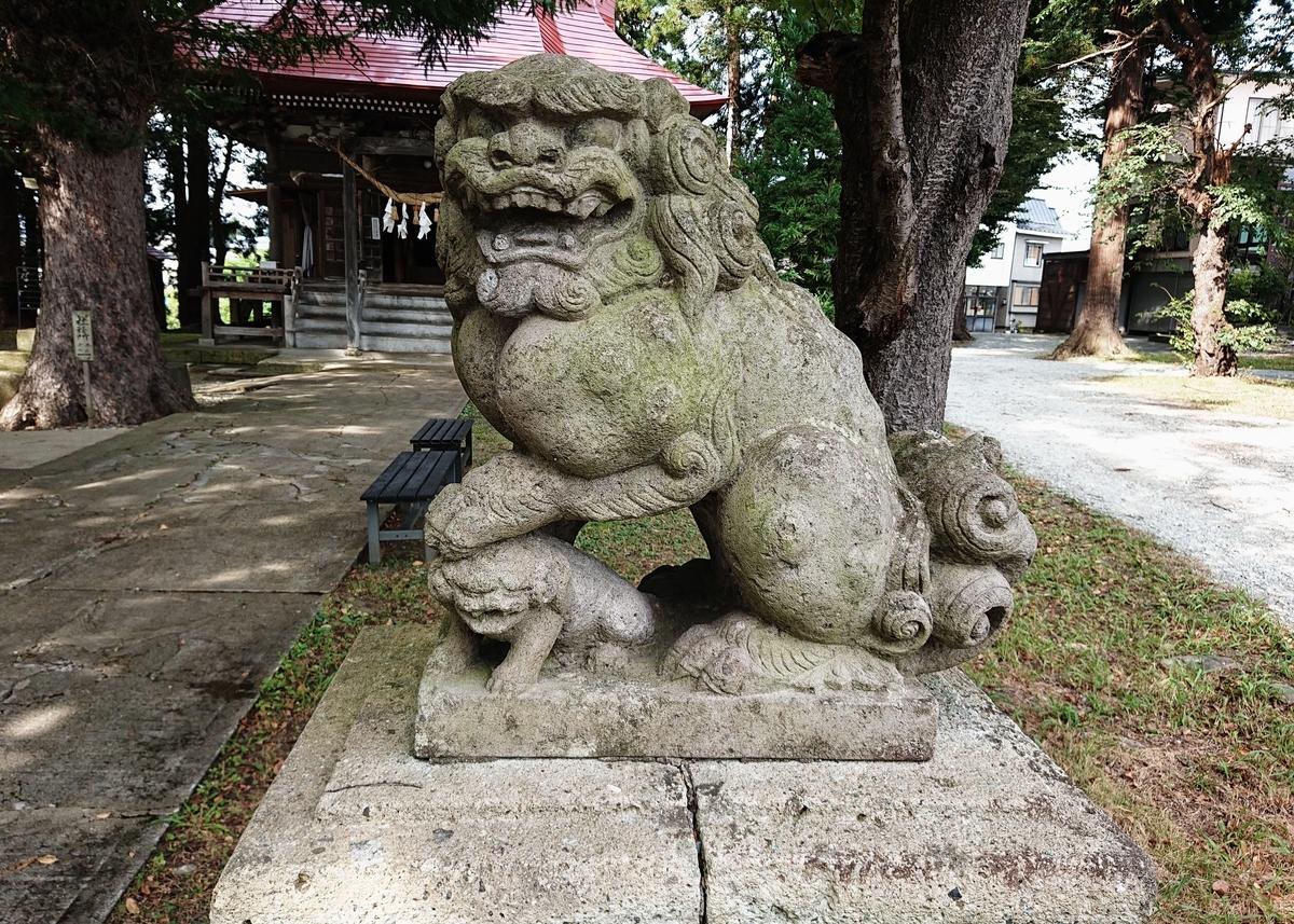 f:id:Kaimotu_Hatuji:20200924180421j:plain