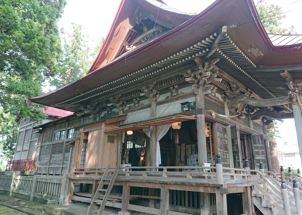 f:id:Kaimotu_Hatuji:20200924181043j:plain