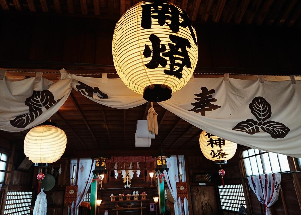 f:id:Kaimotu_Hatuji:20200924181123j:plain