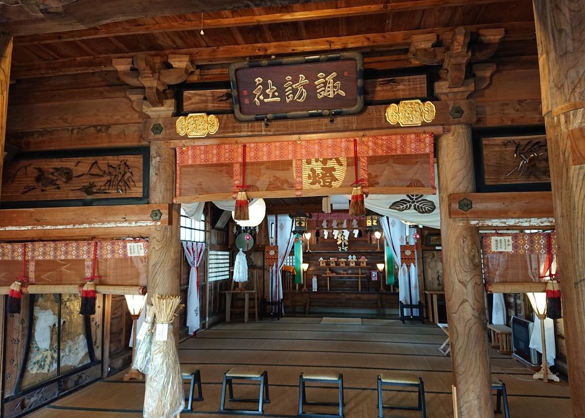f:id:Kaimotu_Hatuji:20200924181142j:plain