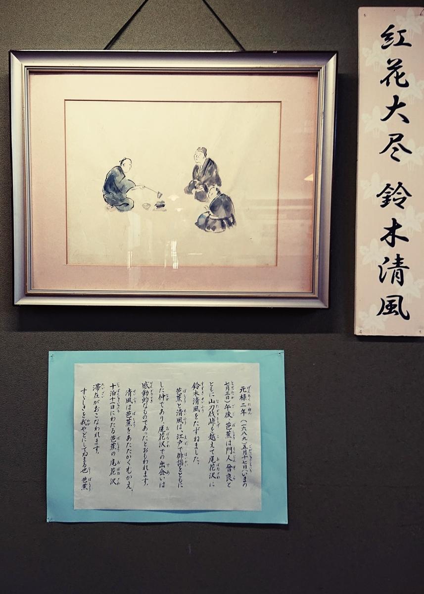 f:id:Kaimotu_Hatuji:20200924181527j:plain