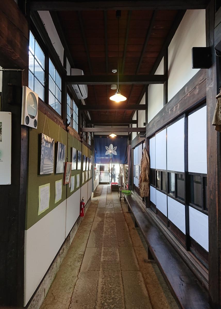 f:id:Kaimotu_Hatuji:20200924191404j:plain