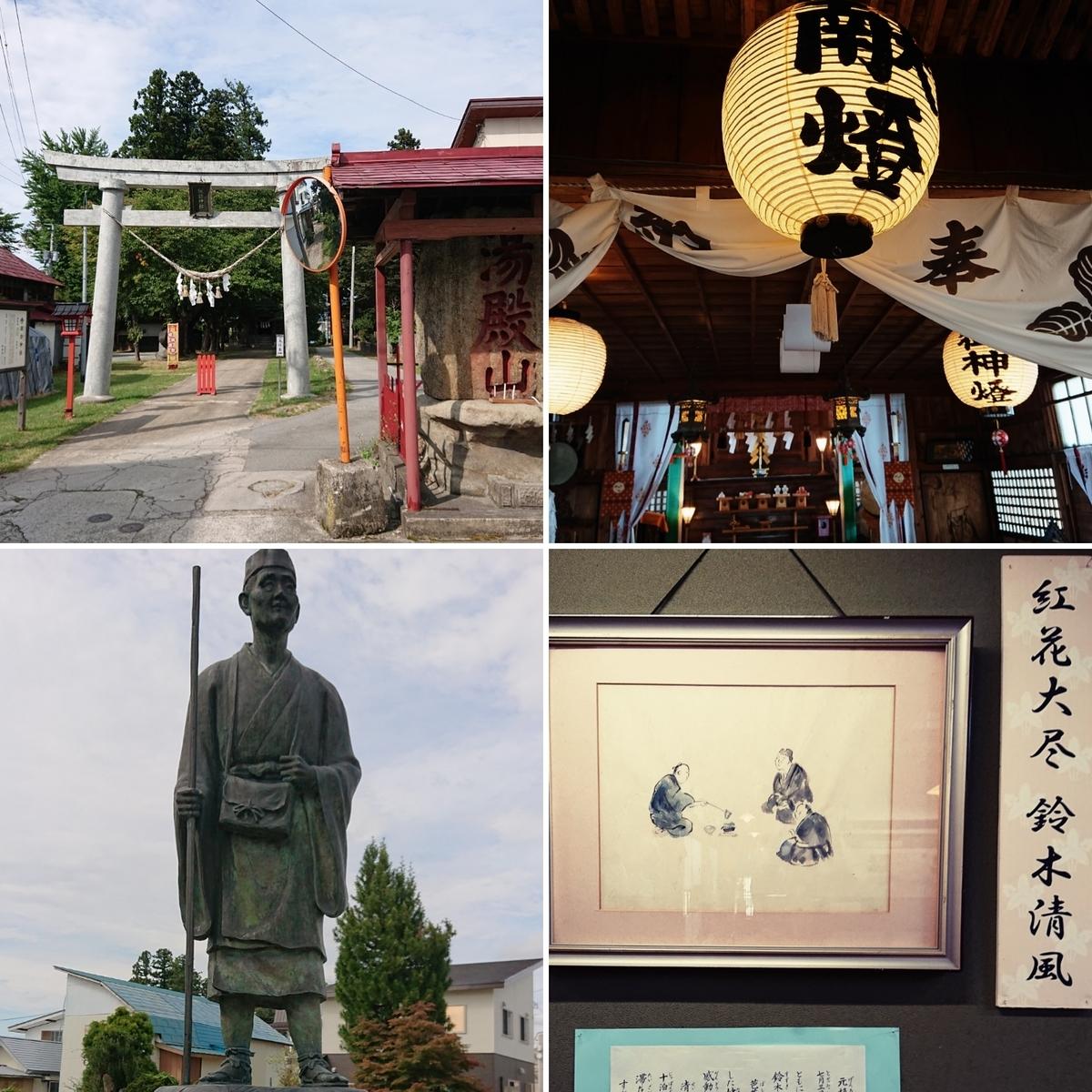 f:id:Kaimotu_Hatuji:20200924192527j:plain