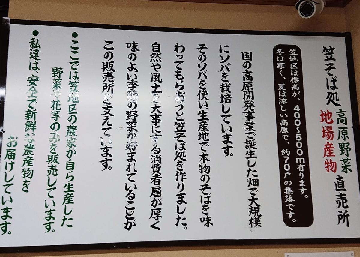 f:id:Kaimotu_Hatuji:20200926191810j:plain
