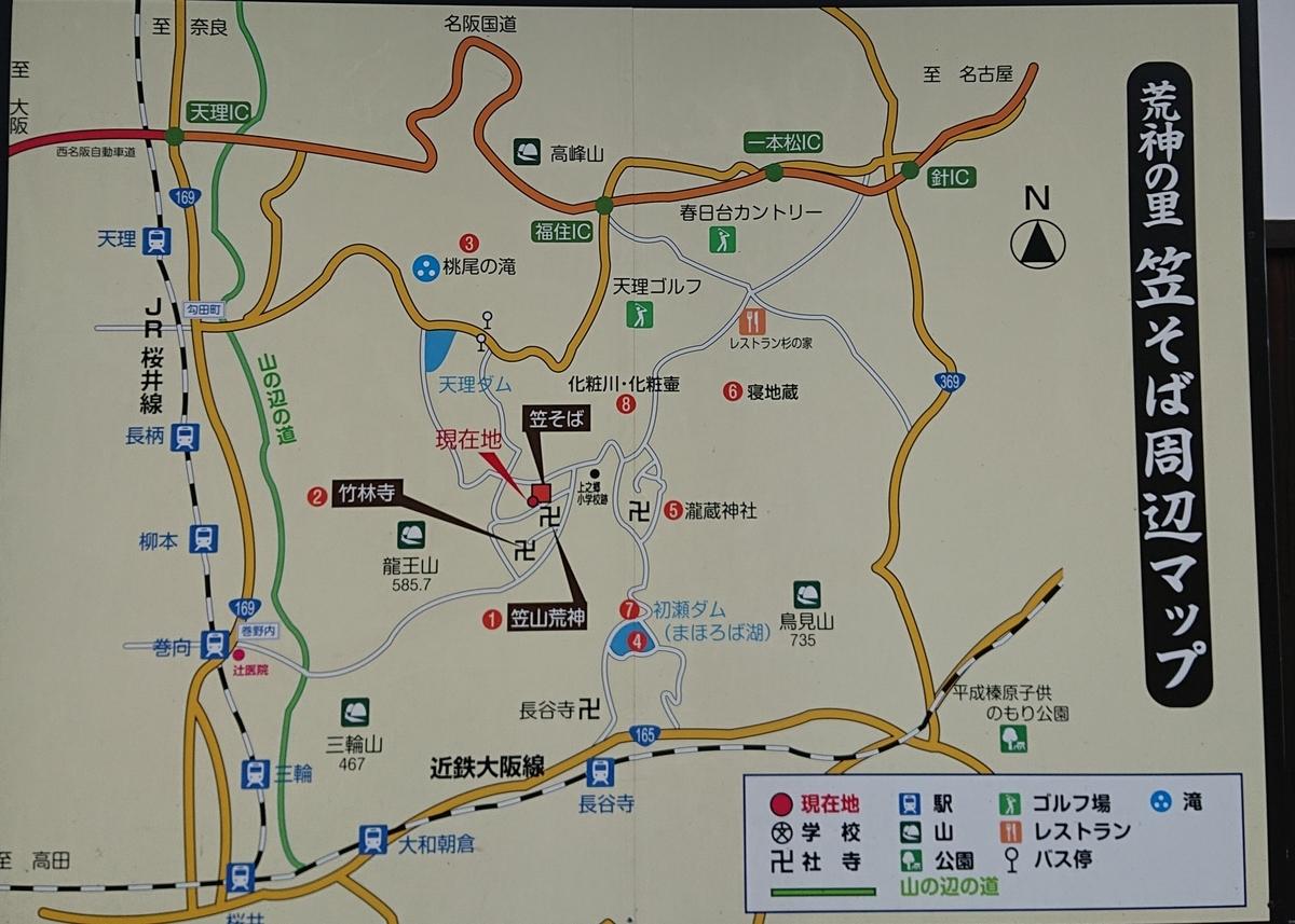 f:id:Kaimotu_Hatuji:20200926191827j:plain