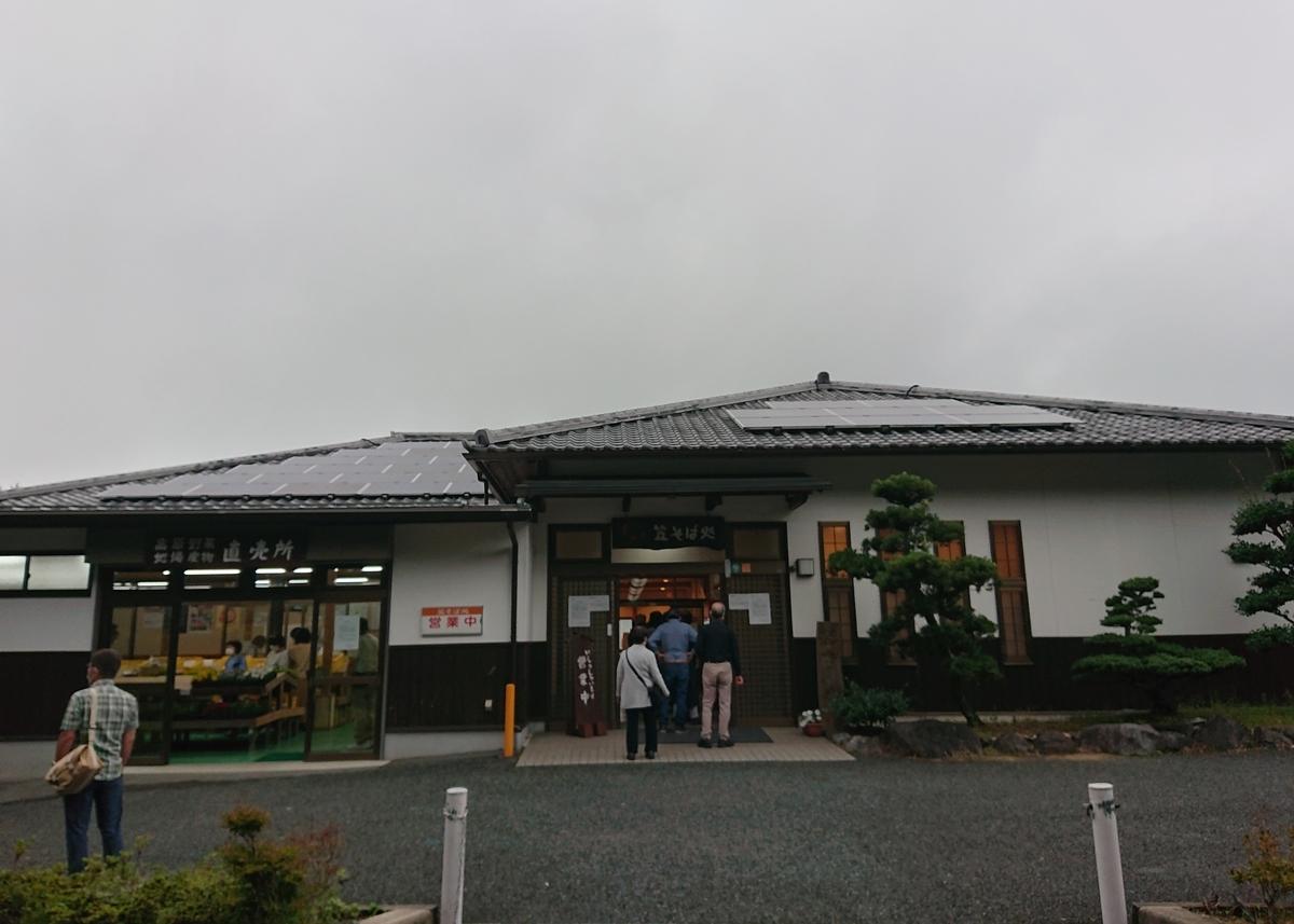 f:id:Kaimotu_Hatuji:20200926191841j:plain