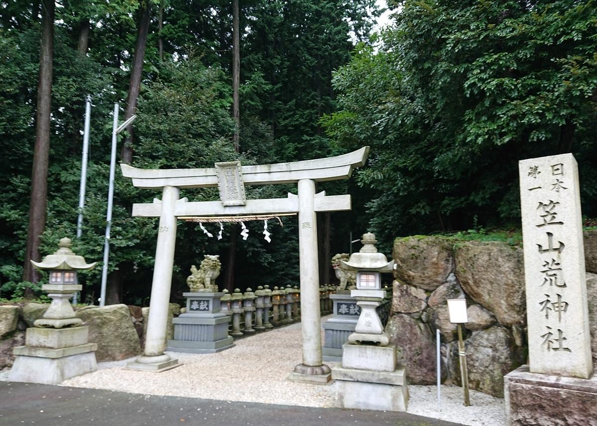 f:id:Kaimotu_Hatuji:20200926191930j:plain
