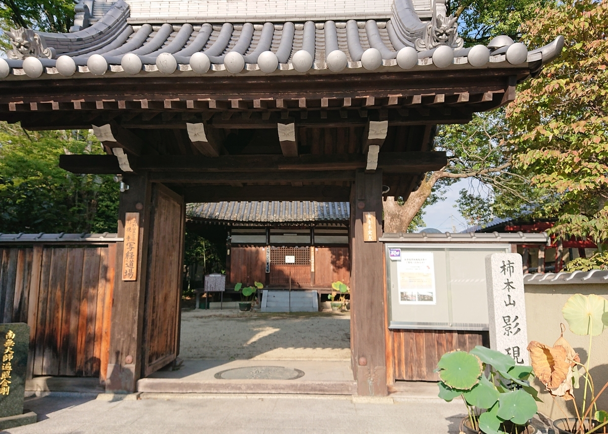 f:id:Kaimotu_Hatuji:20200928193736j:plain
