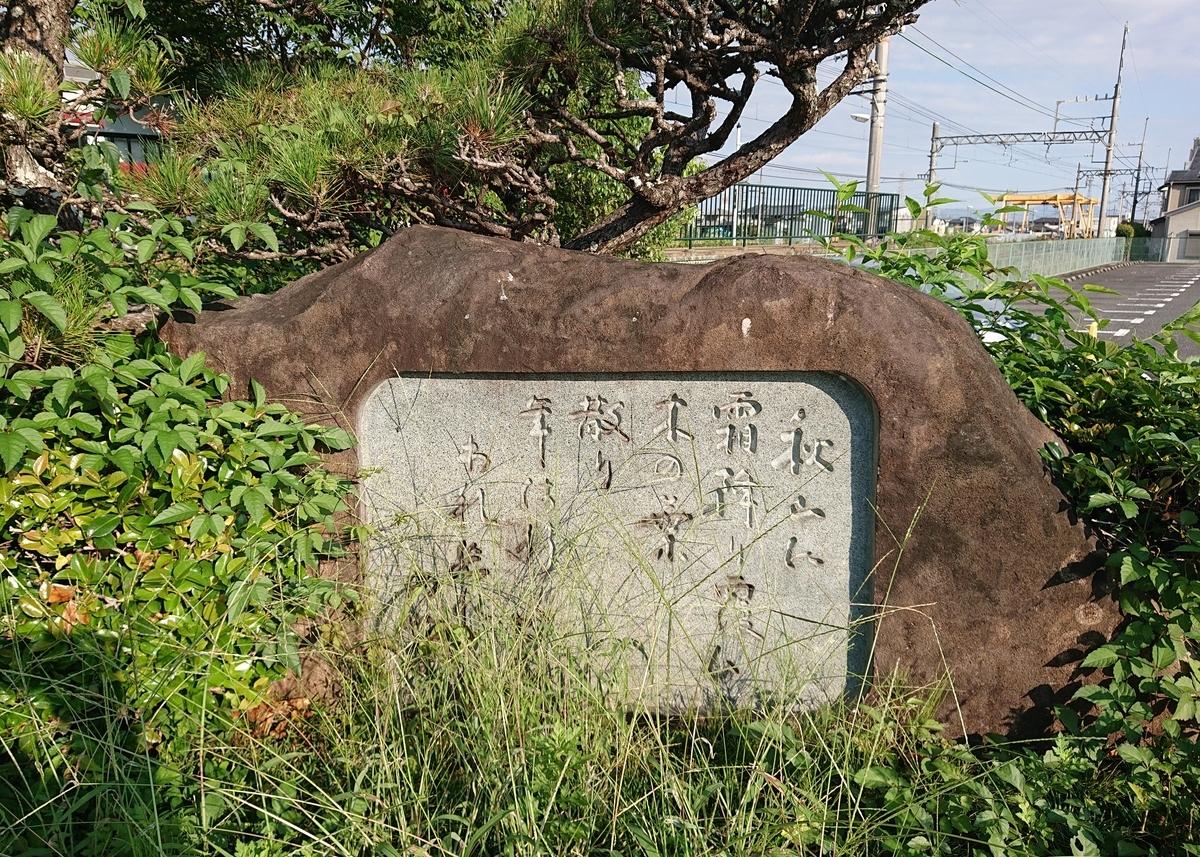 f:id:Kaimotu_Hatuji:20200928193815j:plain
