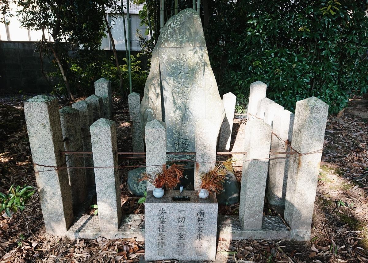 f:id:Kaimotu_Hatuji:20200928194001j:plain