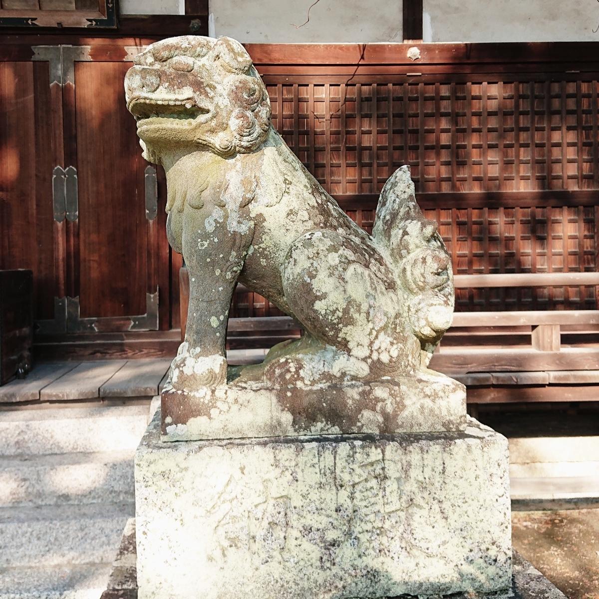 f:id:Kaimotu_Hatuji:20200928194155j:plain