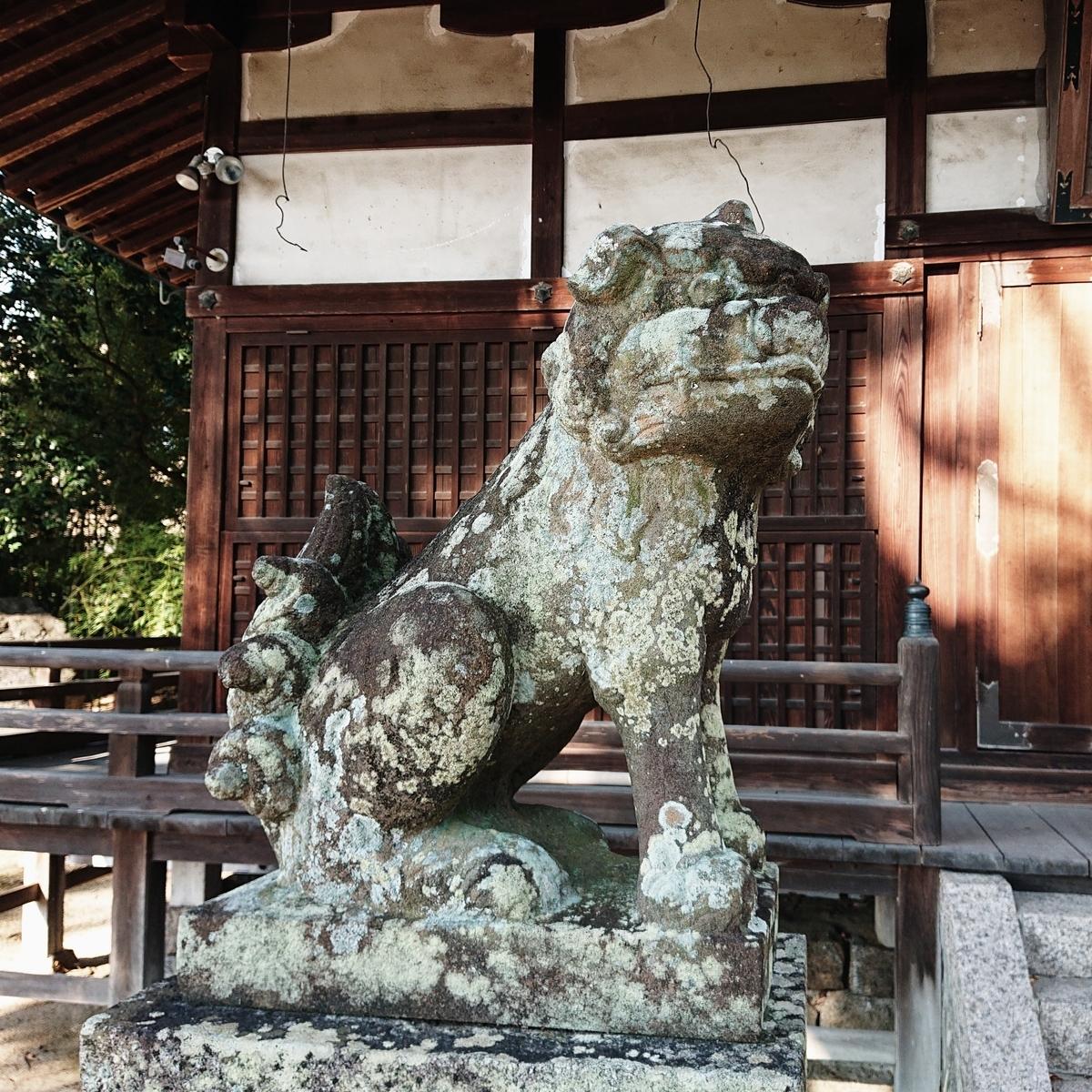 f:id:Kaimotu_Hatuji:20200928194211j:plain