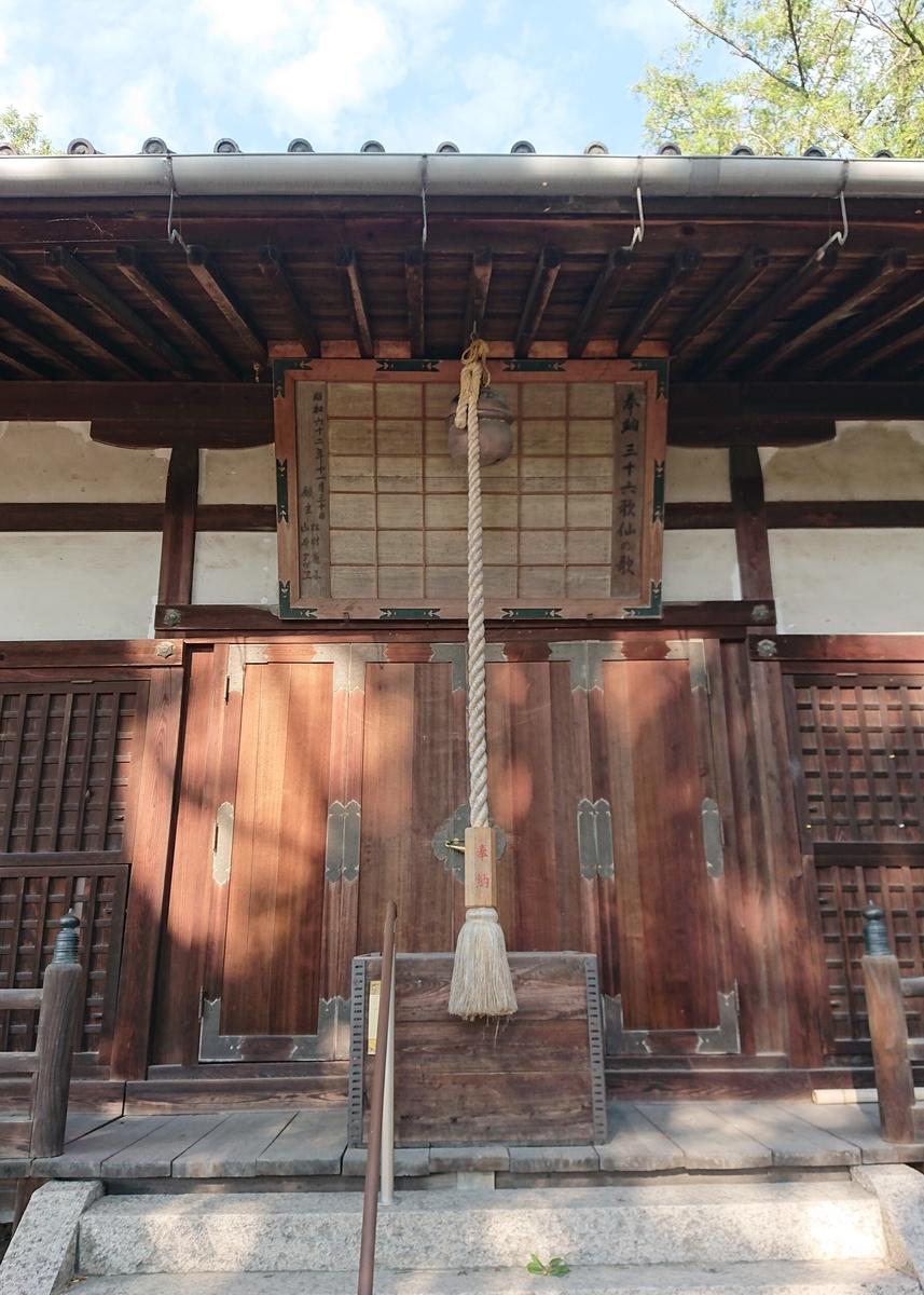 f:id:Kaimotu_Hatuji:20200928194249j:plain