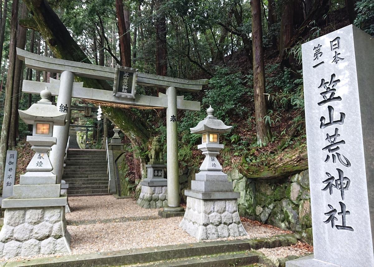 f:id:Kaimotu_Hatuji:20201001143658j:plain