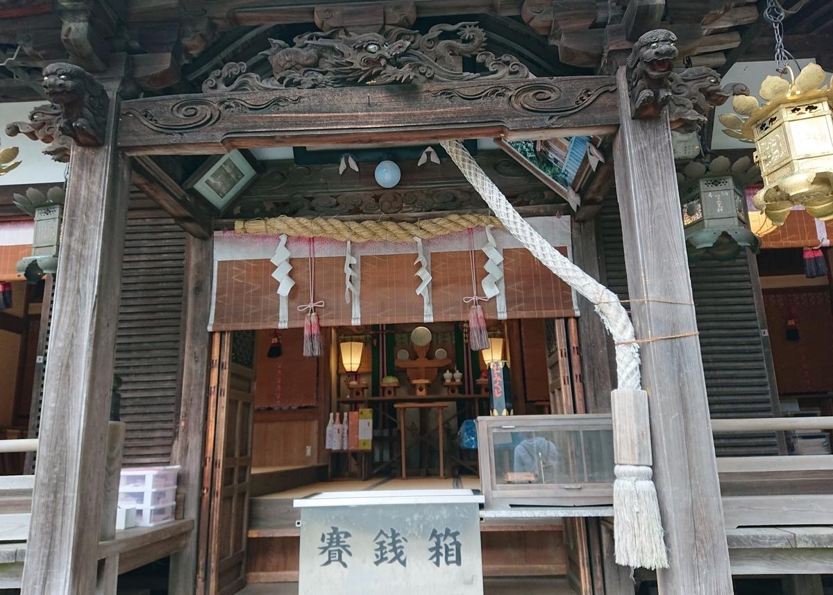 f:id:Kaimotu_Hatuji:20201001144104j:plain