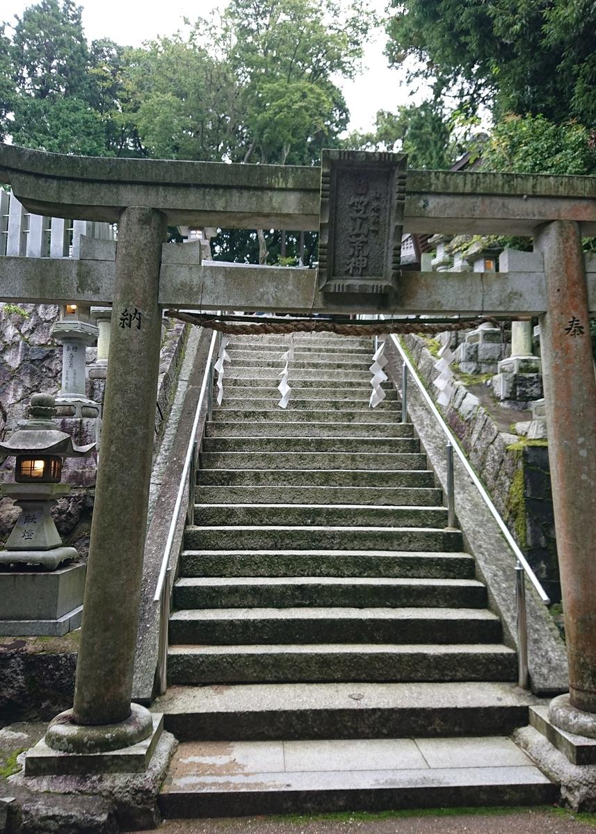 f:id:Kaimotu_Hatuji:20201001144236j:plain