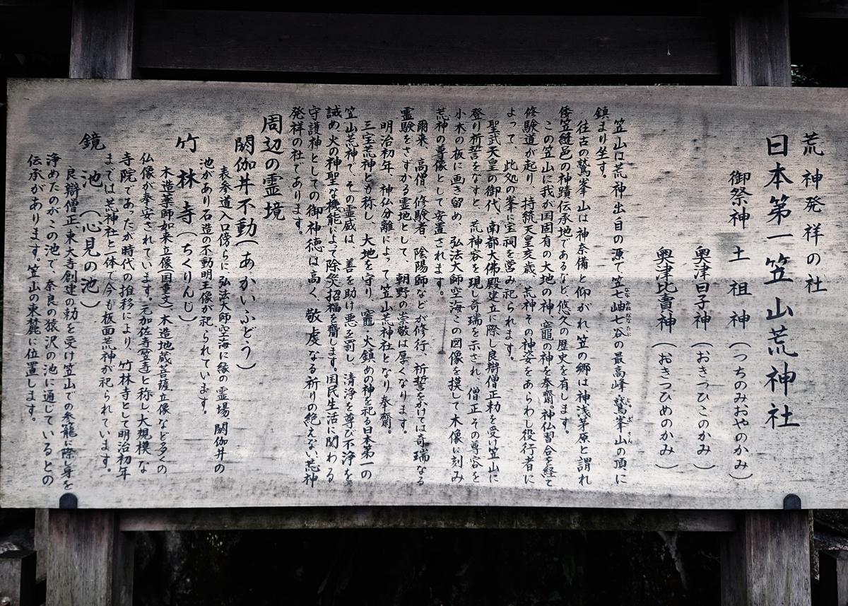 f:id:Kaimotu_Hatuji:20201001144303j:plain