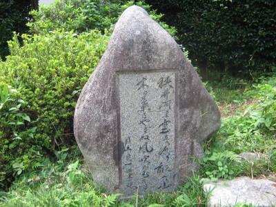 f:id:Kaimotu_Hatuji:20201002201129j:plain