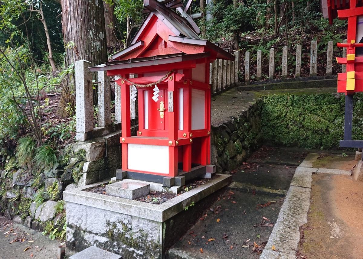 f:id:Kaimotu_Hatuji:20201004155339j:plain