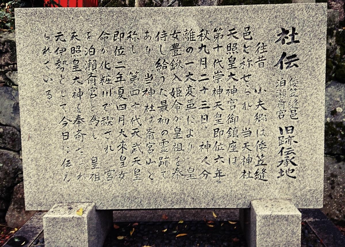 f:id:Kaimotu_Hatuji:20201004155527j:plain