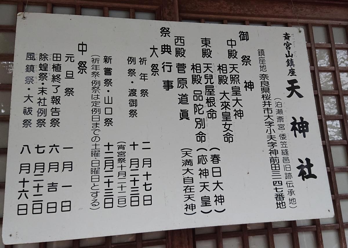 f:id:Kaimotu_Hatuji:20201004155612j:plain