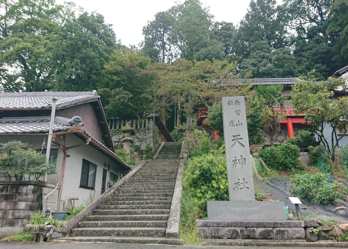 f:id:Kaimotu_Hatuji:20201004155727j:plain