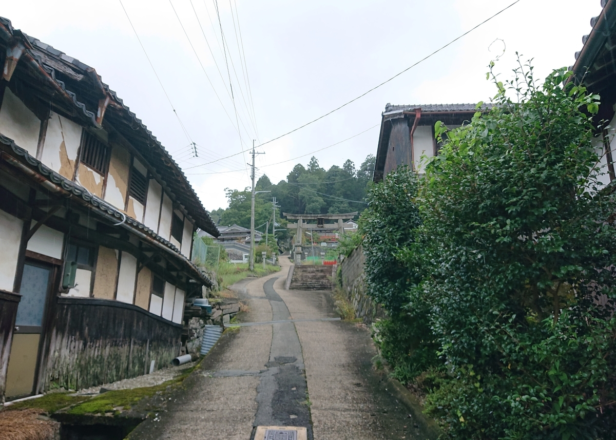 f:id:Kaimotu_Hatuji:20201004155746j:plain