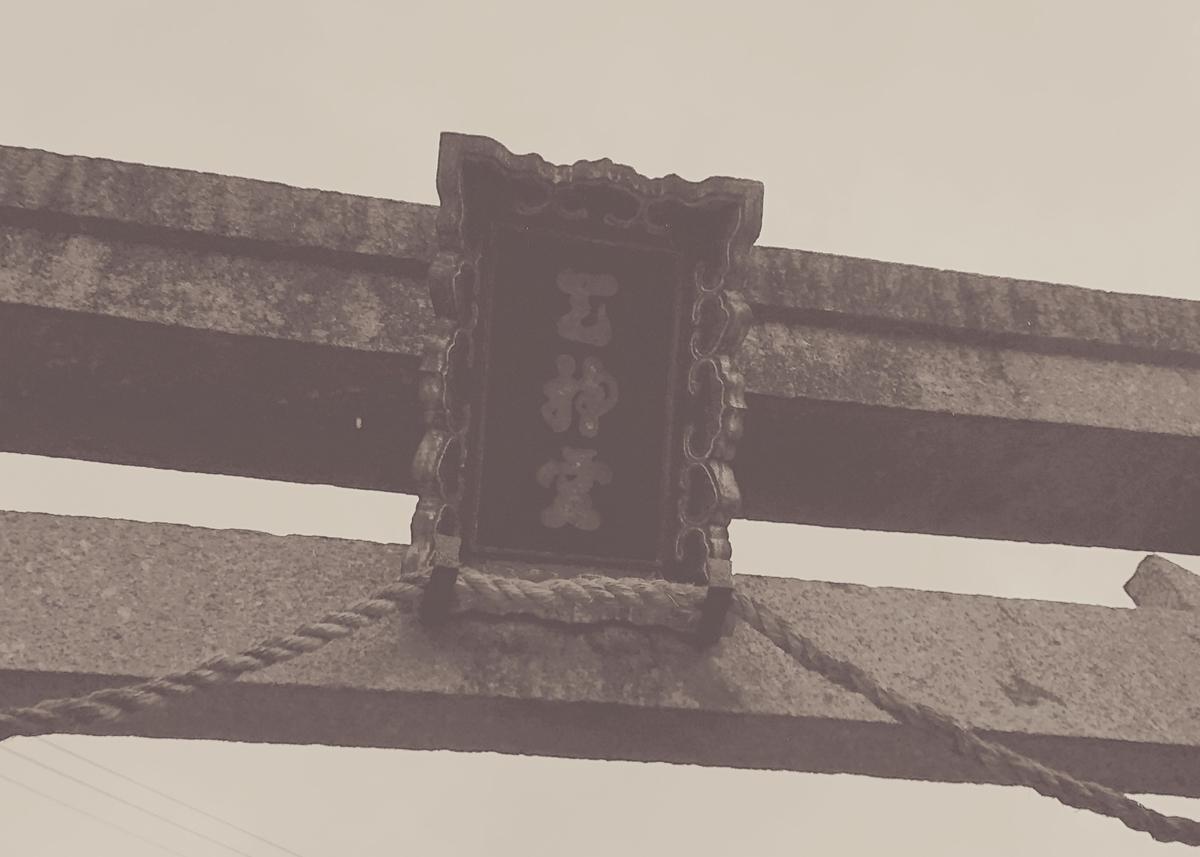 f:id:Kaimotu_Hatuji:20201004155829j:plain