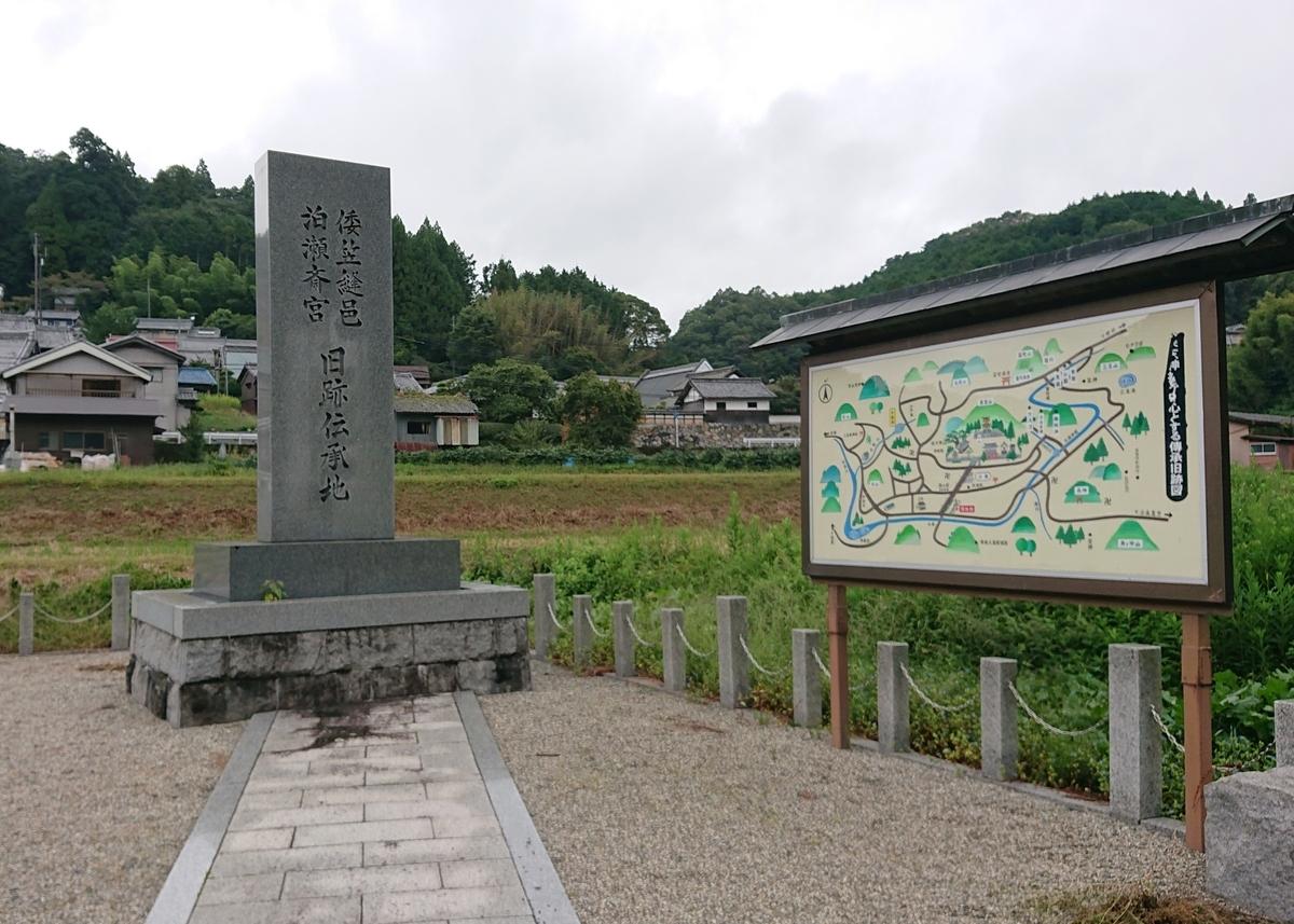 f:id:Kaimotu_Hatuji:20201004191456j:plain