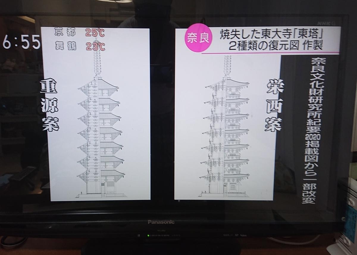f:id:Kaimotu_Hatuji:20201005135049j:plain