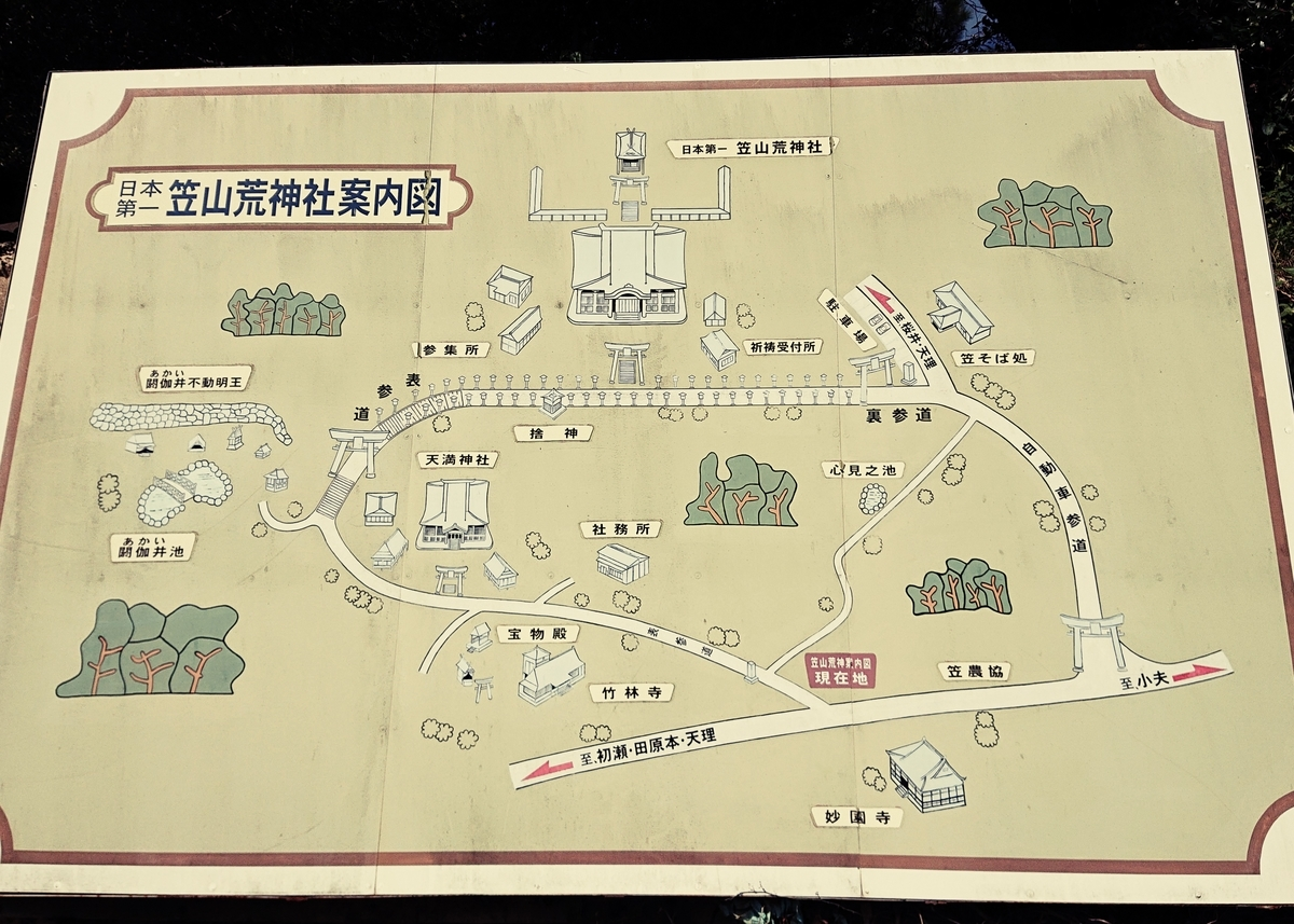 f:id:Kaimotu_Hatuji:20201005175923j:plain