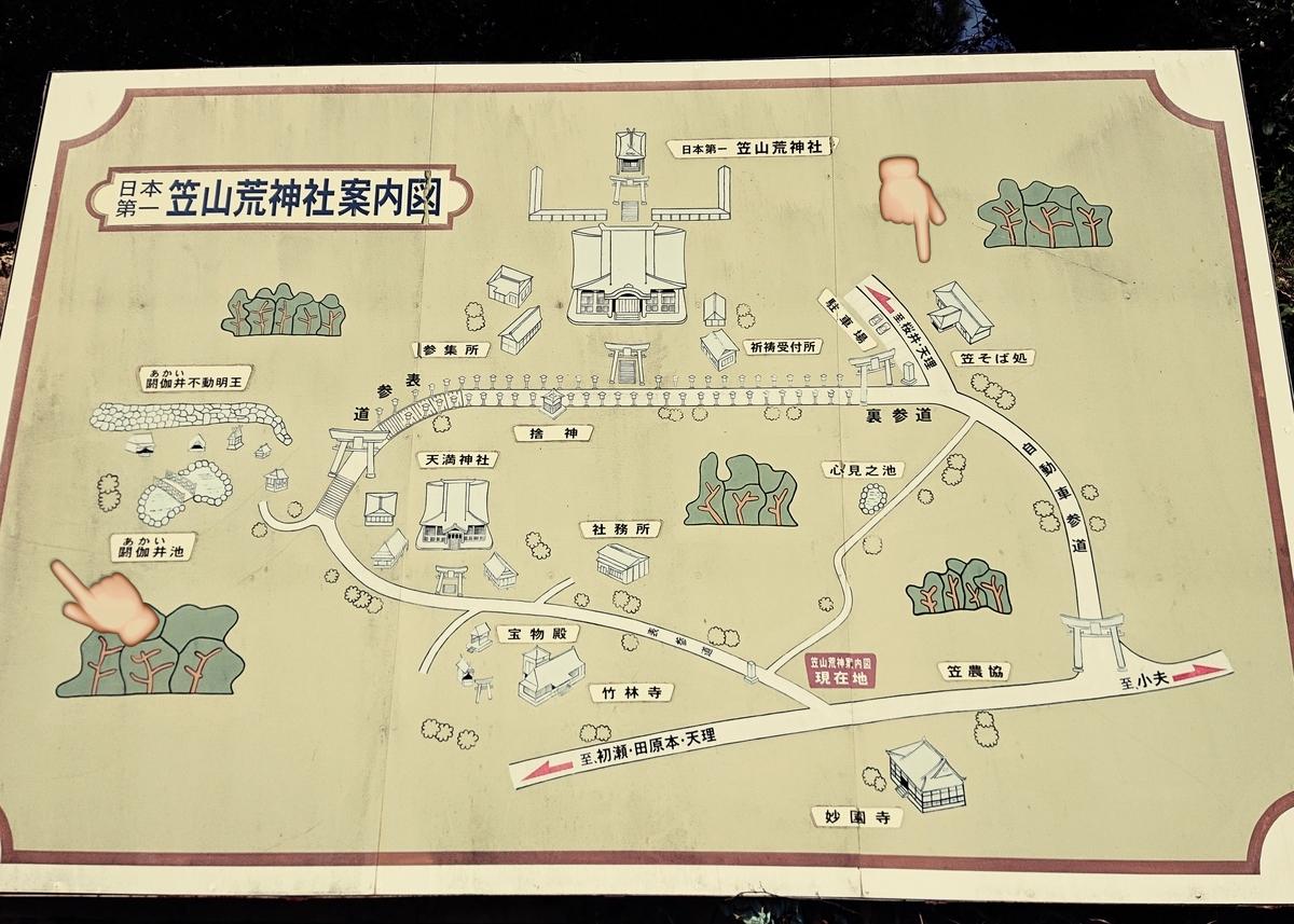 f:id:Kaimotu_Hatuji:20201008124327p:plain