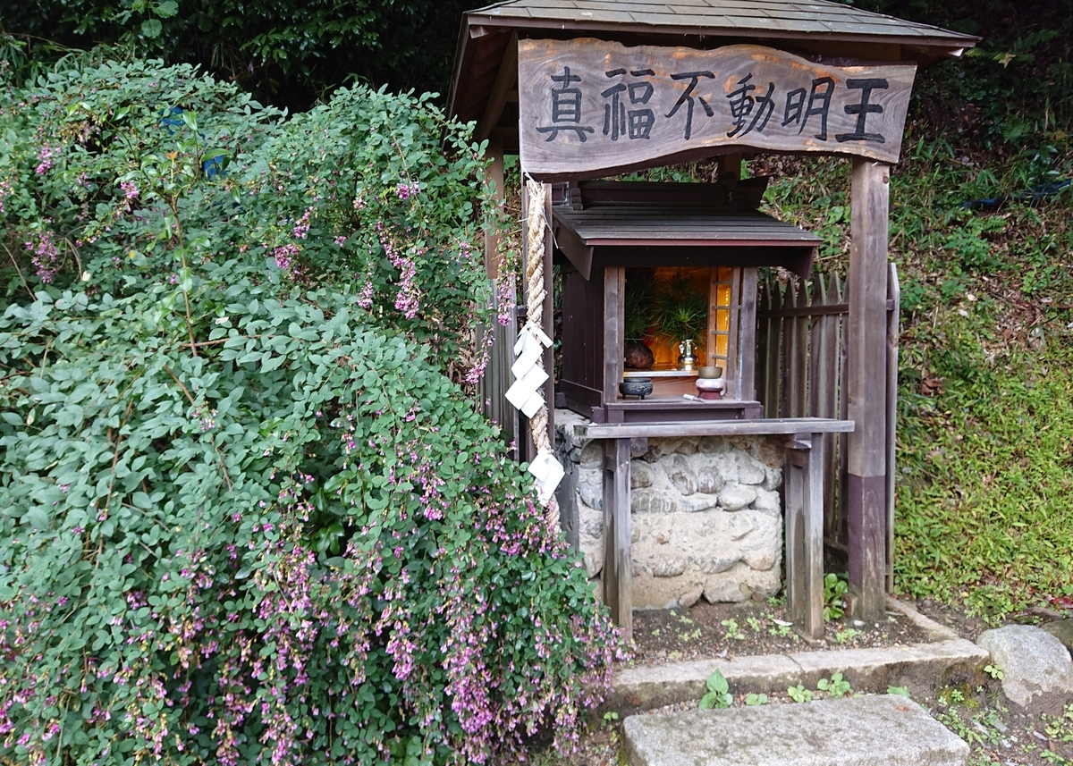 f:id:Kaimotu_Hatuji:20201008125406j:plain