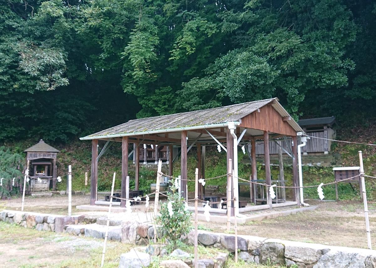 f:id:Kaimotu_Hatuji:20201008125456j:plain