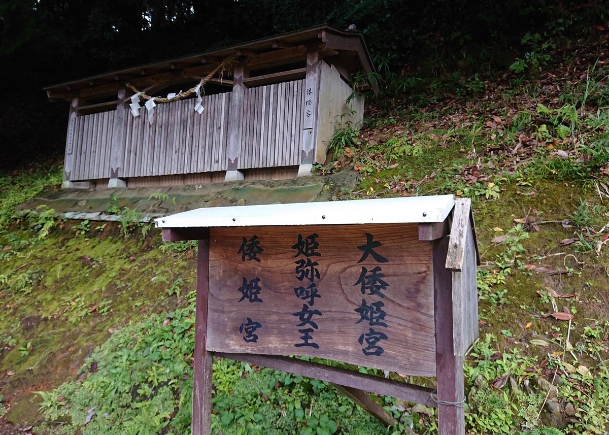 f:id:Kaimotu_Hatuji:20201008125555j:plain