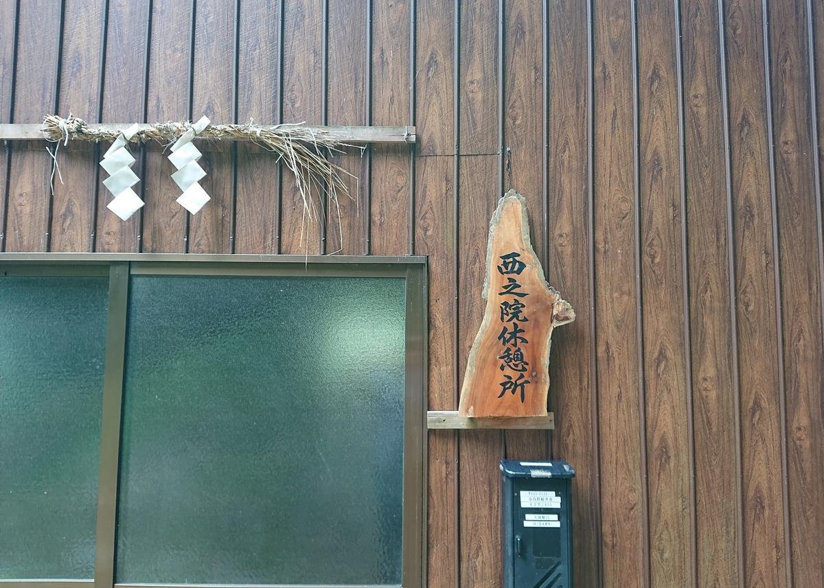 f:id:Kaimotu_Hatuji:20201008130320j:plain