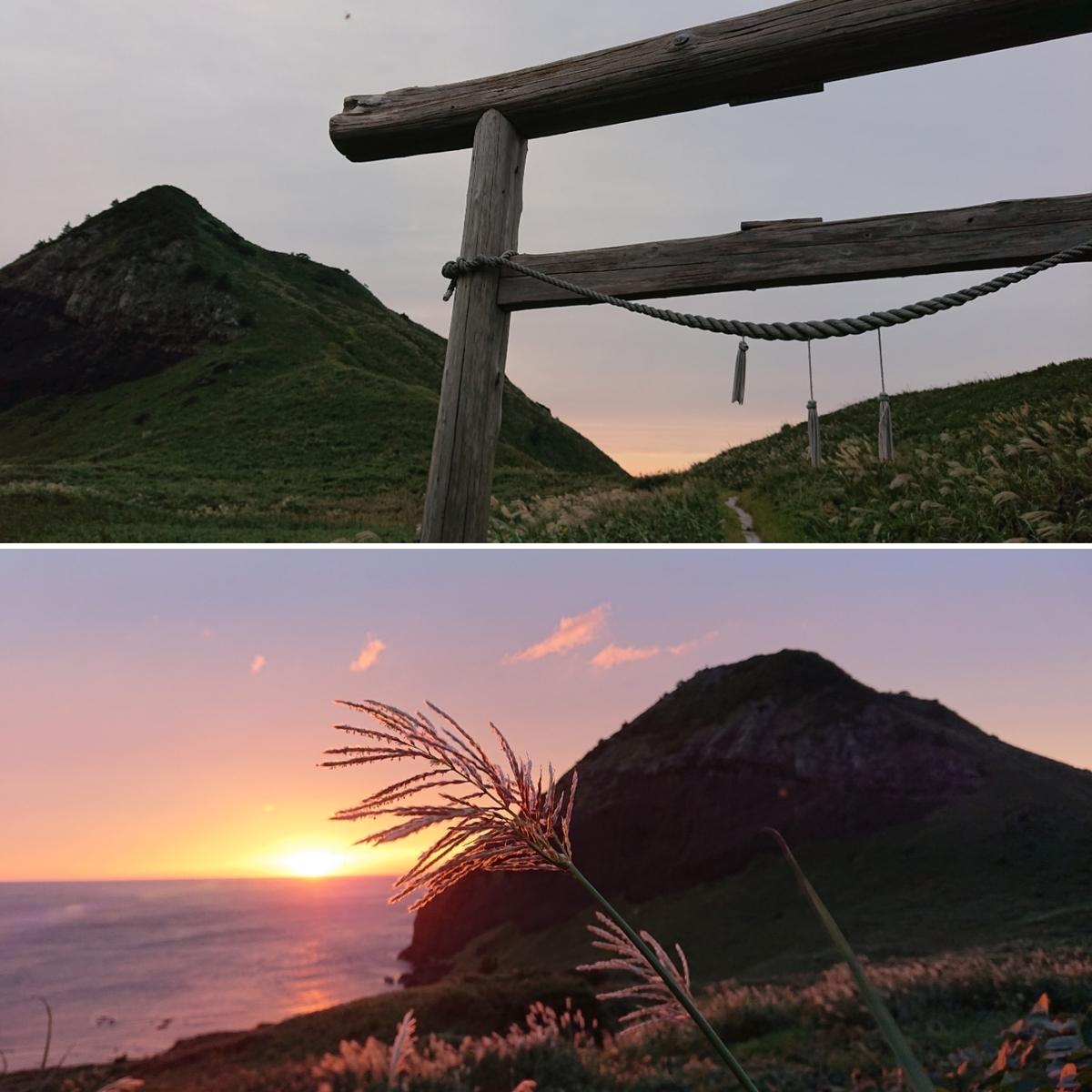 f:id:Kaimotu_Hatuji:20201011052912j:plain
