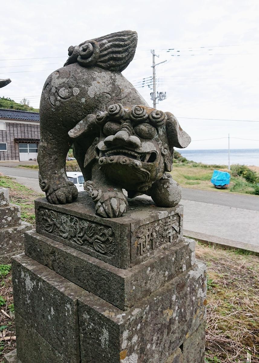 f:id:Kaimotu_Hatuji:20201012035336j:plain