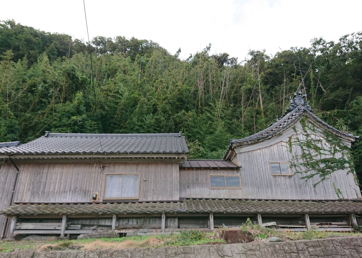 f:id:Kaimotu_Hatuji:20201012035701j:plain