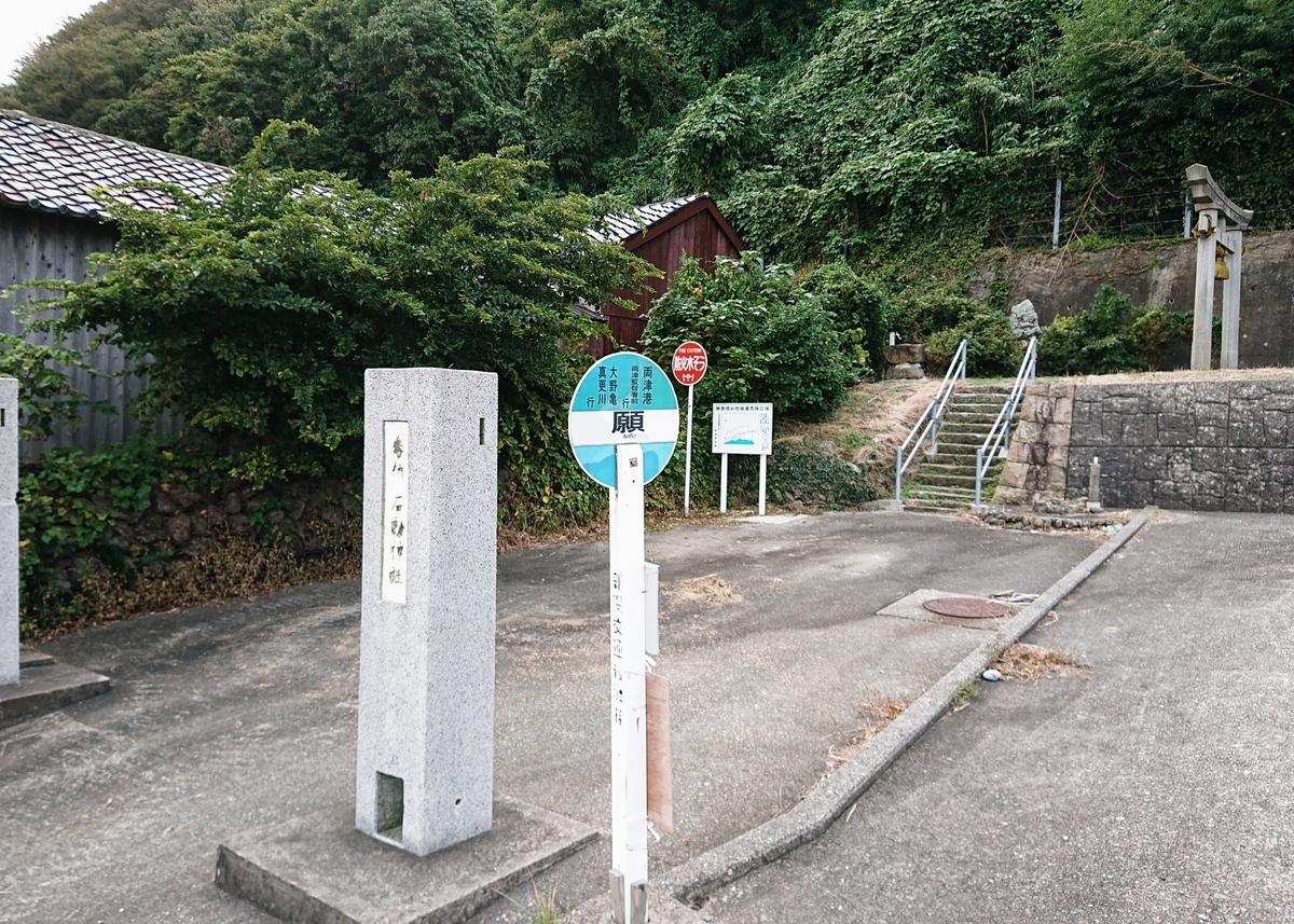 f:id:Kaimotu_Hatuji:20201012035822j:plain