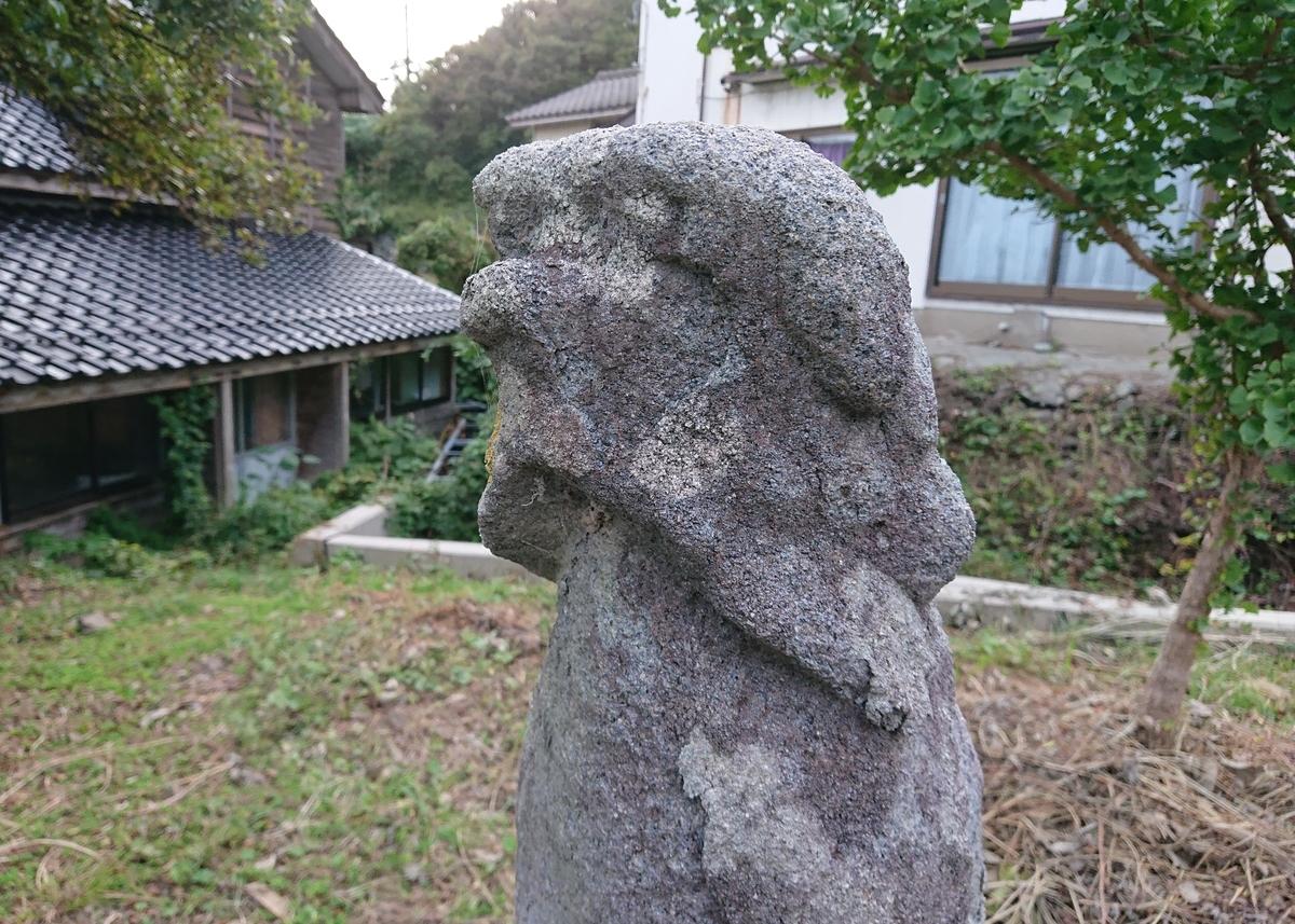 f:id:Kaimotu_Hatuji:20201015062441j:plain