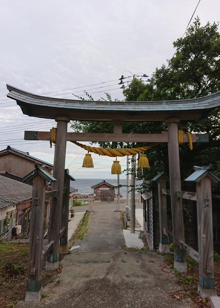 f:id:Kaimotu_Hatuji:20201015062501j:plain