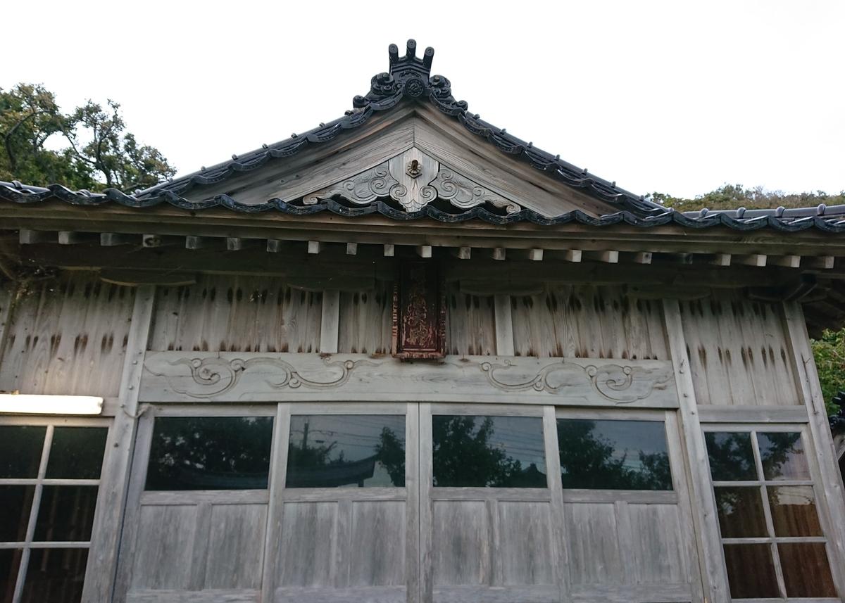 f:id:Kaimotu_Hatuji:20201015062522j:plain
