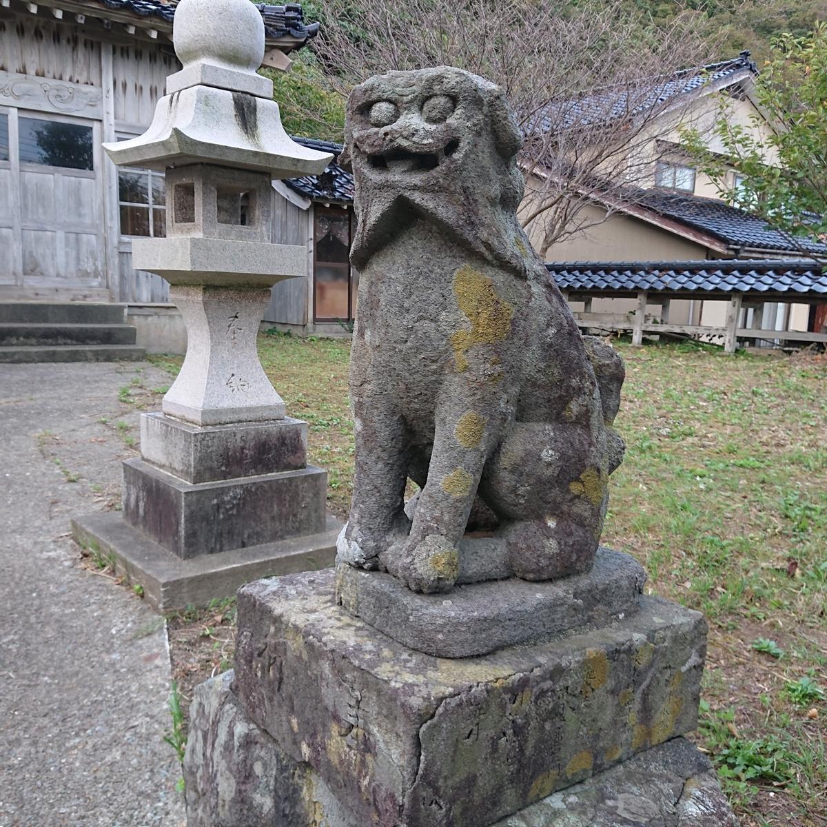 f:id:Kaimotu_Hatuji:20201015062544j:plain