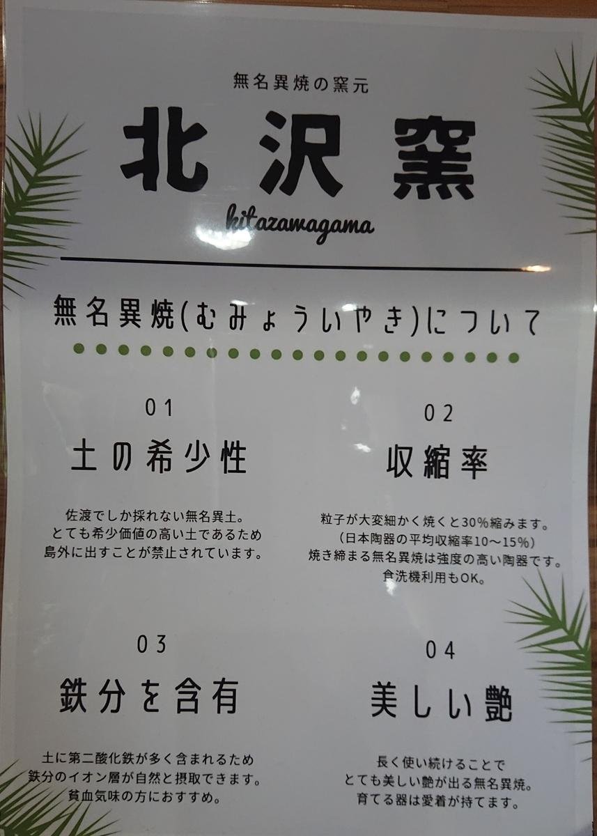 f:id:Kaimotu_Hatuji:20201016063801j:plain