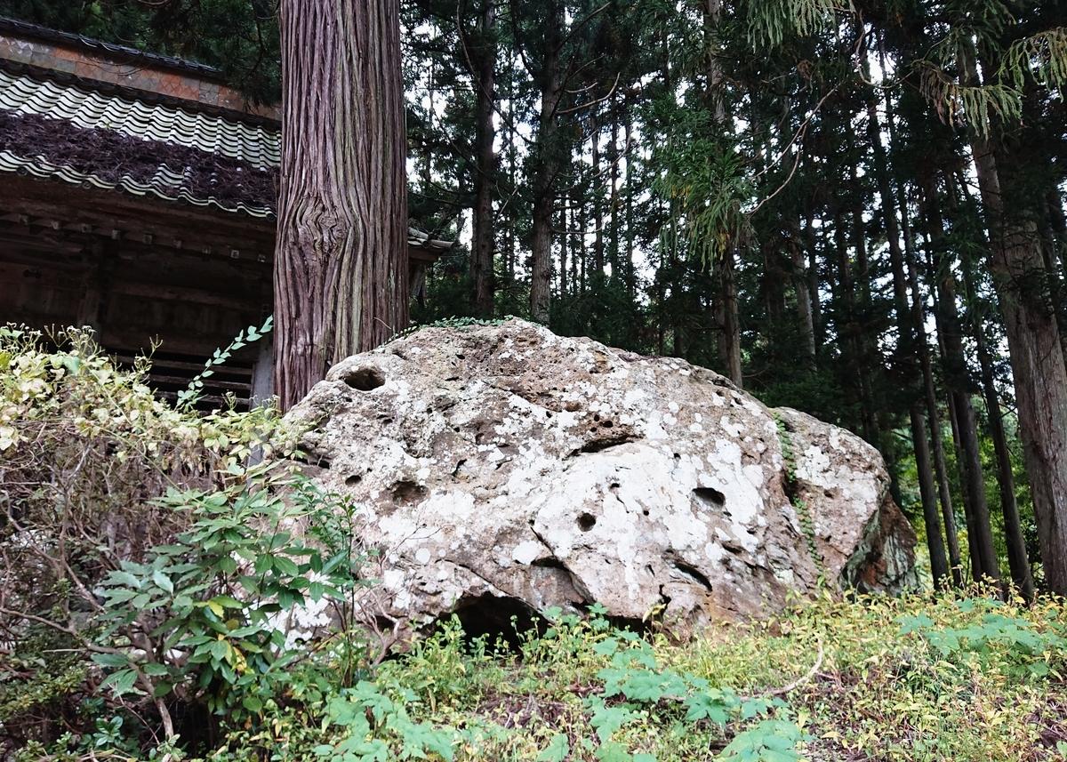 f:id:Kaimotu_Hatuji:20201018034021j:plain